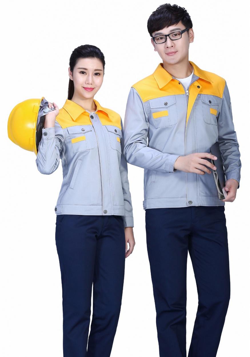 银灰拼黄+深裤